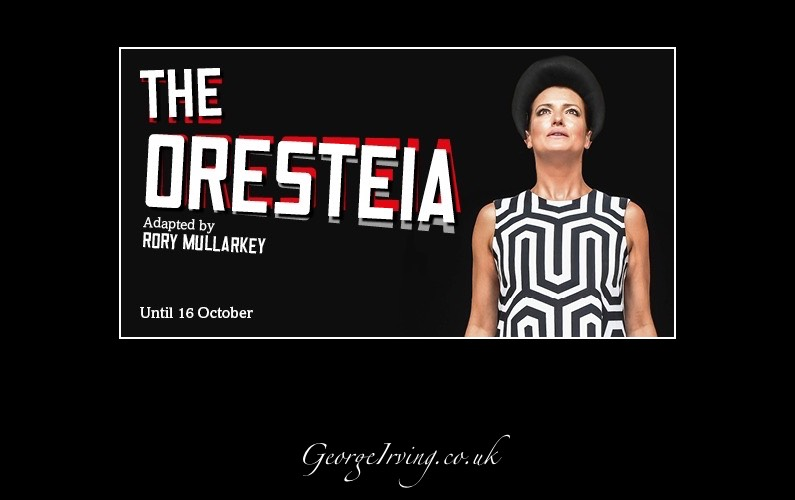 The Oresteia - George Irving